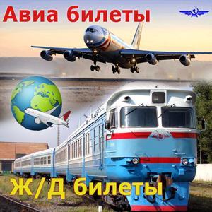 Авиа- и ж/д билеты Верхнебаканского