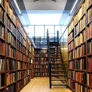 Библиотеки Верхнебаканского