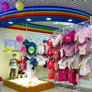 Детские магазины Верхнебаканского