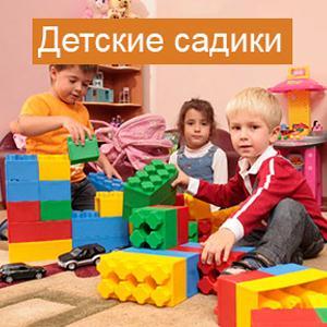 Детские сады Верхнебаканского