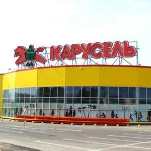 Гипермаркеты Верхнебаканского