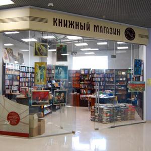 Книжные магазины Верхнебаканского
