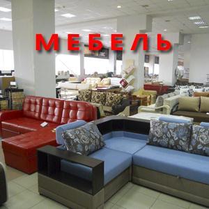 Магазины мебели Верхнебаканского