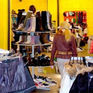 Магазины одежды и обуви Верхнебаканского