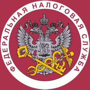 Налоговые инспекции, службы Верхнебаканского