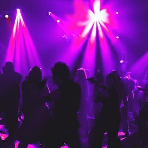 Ночные клубы Верхнебаканского