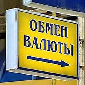 Обмен валют Верхнебаканского