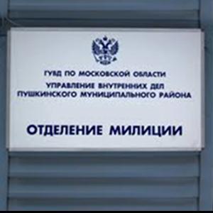 Отделения полиции Верхнебаканского