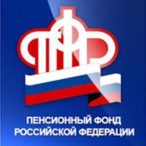 Пенсионные фонды Верхнебаканского