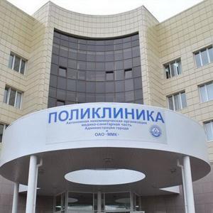 Поликлиники Верхнебаканского