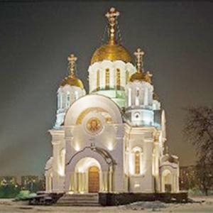Религиозные учреждения Верхнебаканского