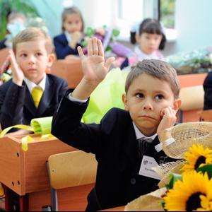 Школы Верхнебаканского