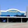 Аэропорты в Верхнебаканском