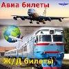 Авиа- и ж/д билеты в Верхнебаканском