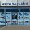 Автомагазины в Верхнебаканском