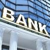 Банки в Верхнебаканском
