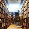 Библиотеки в Верхнебаканском