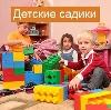Детские сады в Верхнебаканском