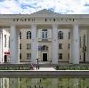 Дворцы и дома культуры в Верхнебаканском