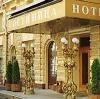Гостиницы в Верхнебаканском