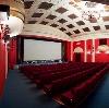 Кинотеатры в Верхнебаканском