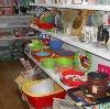 Магазины хозтоваров в Верхнебаканском