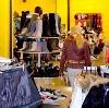 Магазины одежды и обуви в Верхнебаканском