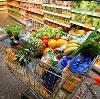 Магазины продуктов в Верхнебаканском