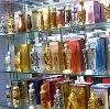 Парфюмерные магазины в Верхнебаканском