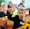 Школы в Верхнебаканском