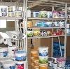 Строительные магазины в Верхнебаканском