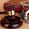 Суды в Верхнебаканском