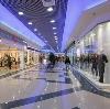 Торговые центры в Верхнебаканском