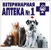 Ветеринарные аптеки в Верхнебаканском