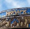 Зоопарки в Верхнебаканском