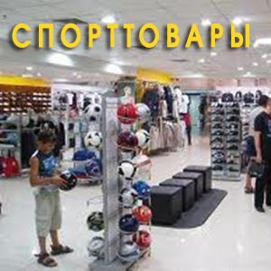 Спортивные магазины Верхнебаканского
