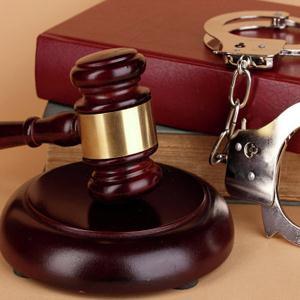Суды Верхнебаканского