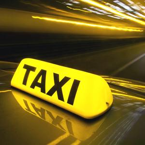 Такси Верхнебаканского