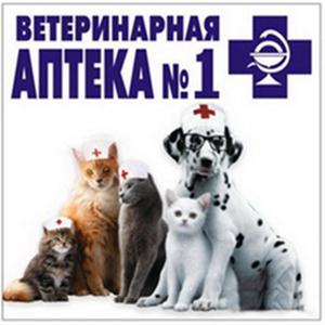 Ветеринарные аптеки Верхнебаканского